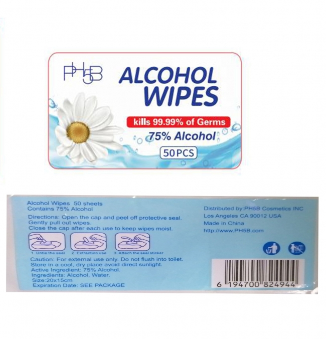 75% ALCOHOL SANITIZING WIPES, 50 WIPES/PACK
