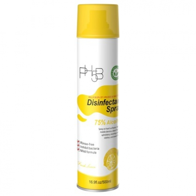 Lemon Disinfectant Spray, 75% Alcohol, 16.9oz, Lemon